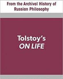 Inessa Medzhibovskaya (2019) – Tolstoy's On Life