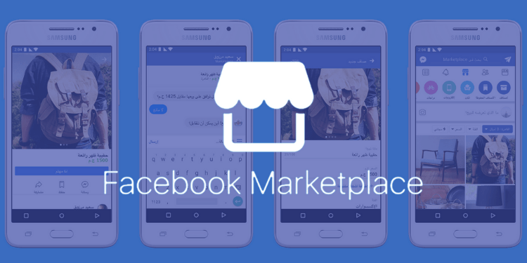 Everything You Need to Know About Facebook Marketplace Ads