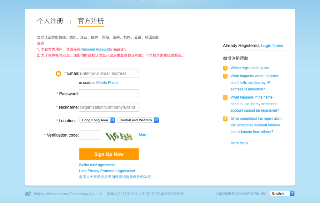 How to Signup Sina Weibo Account - Social-Singam