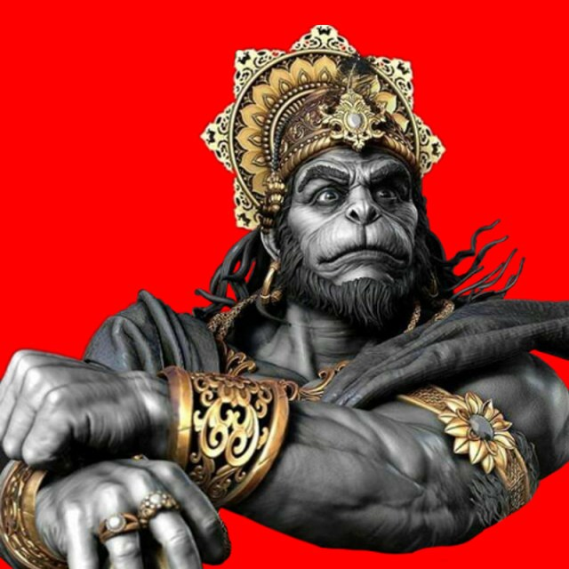 Lyrics To Hanuman Chalisa