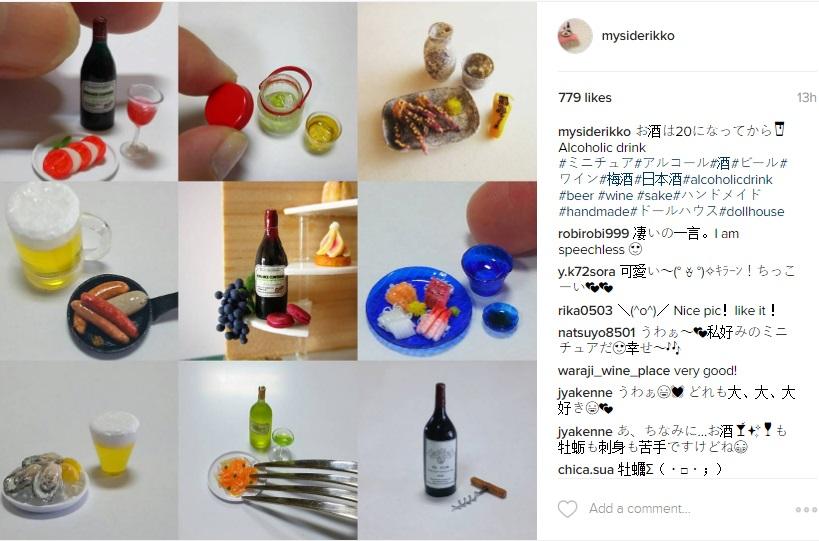Miniature food booze and wine