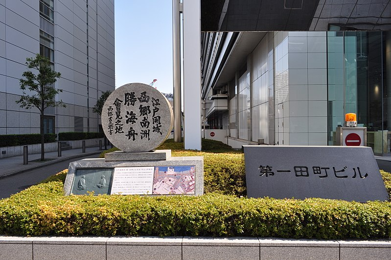 800px-Saigo_Takamori-1.jpg