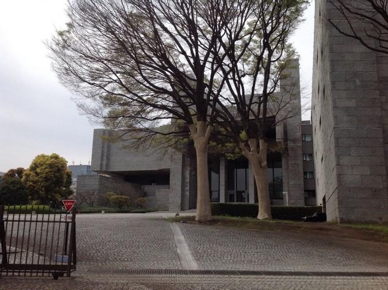 東京都千代田区にある最高裁判所