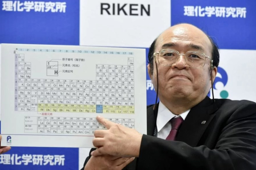 Kosuke Morita, who has led RIKEN group at the Riken institute, shows the 113 atomic element number at a news conference at the institute in Wako, Saitama Prefecture, on Dec. 31, 2015. Morita's group has become the first element on the periodic table found in Asia. The Riken institute has been recognized by an international organization as the discoverer of the atomic element 113 and has been handed its naming right. ( The Yomiuri Shimbun via AP Images )