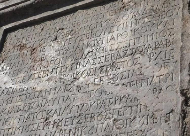 inscrições da Roma Antiga