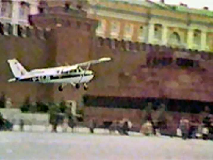 When Mathias Rust landed on the Red Square Building an