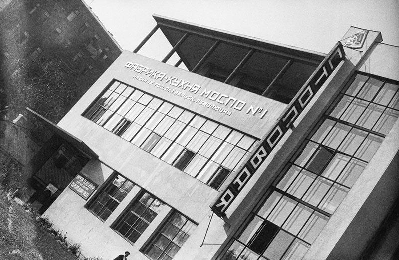 "kitchen pots green cabinet doors ""the factory kitchen"" by alexander rodchenko (1931) – socks"