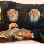 גדולי ישראל ציור