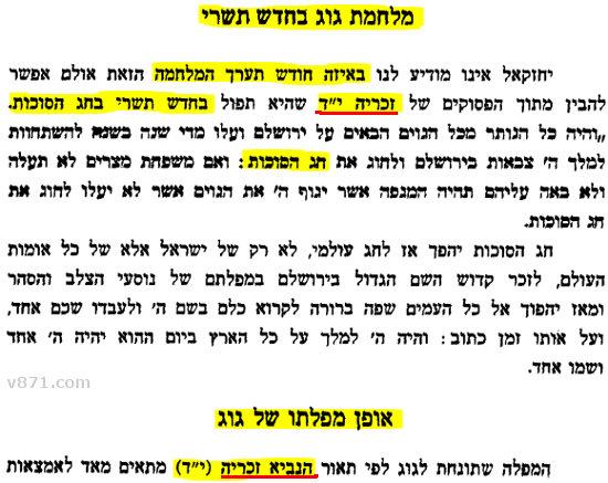 page-57-B