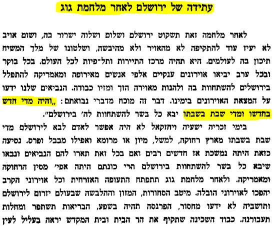 page-58-B