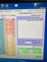 995eca2b-4c08-4183-b31d-88a8e0b3cd10