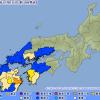 大分南部 震度5強の地震で福岡は特に揺れませんでした