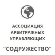(c) Sodau.ru