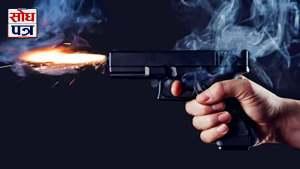 गोली हानी सुनचाँदी व्यवसायीको हत्या, श्रीमती घाइते !