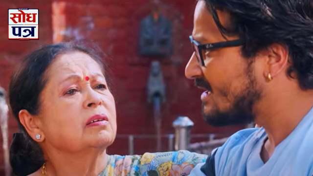 नेपाली चलचित्रकी पहिलो नायिका भुवन थापा चन्द अभिनित म्युजिक भिडियो 'पल पल' सार्वजनिक