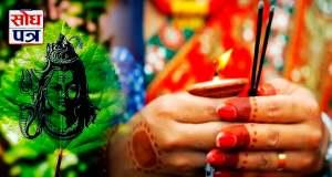 आज साउन महिनाको दोस्रो सोमबार भगवान शिवको पूजाआजा गरिँदै