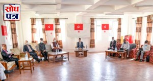 CPN-UML holding a Standing Committee meeting even today