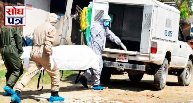 सेती प्रादेशिक अस्पतालमा थप २ जना कोरोना संक्रमितको मृत्यु