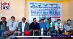 विषादी रहित -यापिड पावर नामक औषधी धनगढीमा भित्रियो