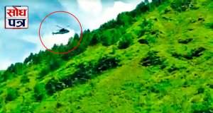 दार्चुलाको आकाशमा भारतीय हेलिकप्टर