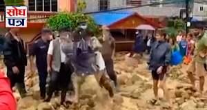 बुटवल उपमहानगरपालिकाका प्रमुख शिवराज सुवेदीमाथि मुक्का प्रहार