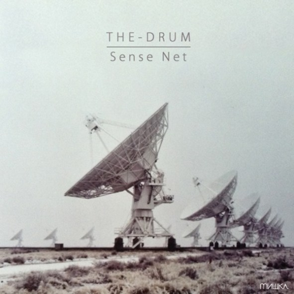 The-Drum - Sense Net EP - sodwee.com