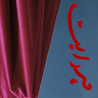 NAVA - NAVIGATE cover art