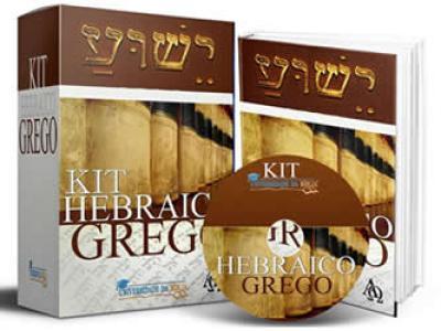 banner-grego-hebraico-350x250-1