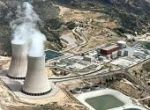 Definition of nuclear power plant - What it is, Meaning and Concept