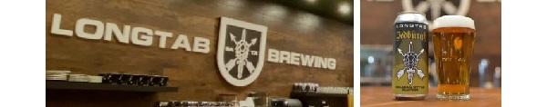 Longtab Brewing Jedburgh Beer