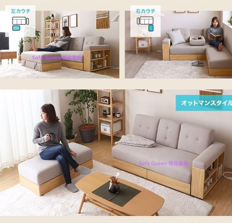 SQ109 日式多功能實木儲物梳化床