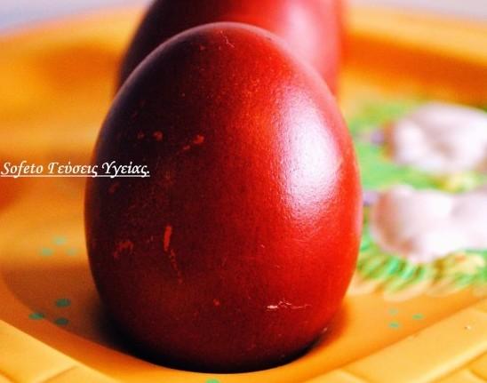 Βάφουμε πασχαλινά κόκκινα αυγά, χωρίς χημικά!