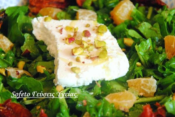 σαλάτα με ανθότυρο 2
