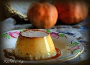 Κρέμα πορτοκαλιού και κανέλας με πετιμέζι ροδιού.