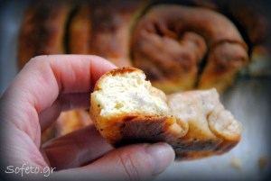 Μυρωδάτη τυρόπιτα με φύλλο από 3 αλεύρια και παπαρουνόσπορο αλά Sofeto!