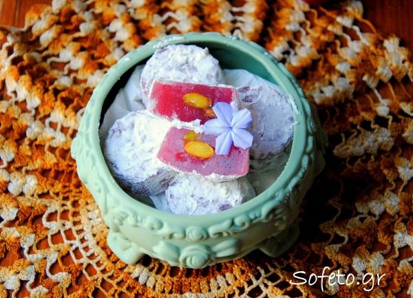 Λουκουμάκια κορόμηλου αλά Sofeto , χωρίς ζάχαρη!!! Γεύση από το παρελθόν…