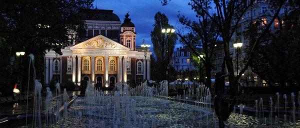 Sofia Art Galleries - Information