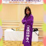 長崎講演会、涙と笑いで大盛況でした!