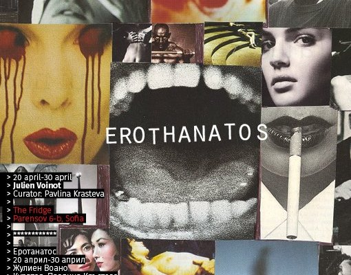 Erotanatos // Julien Voinot | The fridge | April 20 - 30