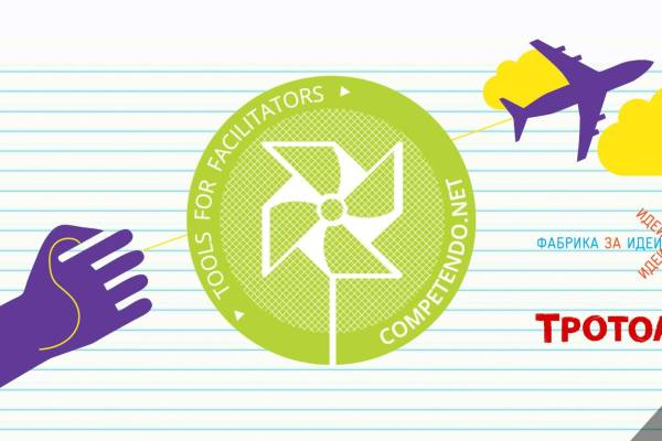 The COMPETENDO handbooks - Creativity for social change | TRAP | April 24