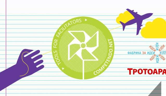 The COMPETENDO handbooks - Creativity for social change | TRAP | April 24