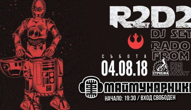 R2D2 DJ set | Maymunarnika | August 4