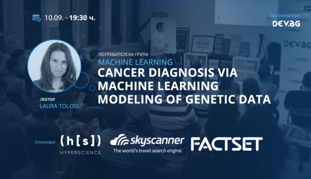 Cancer Diagnosis via Machine Learning Modeling of Genetic Data "