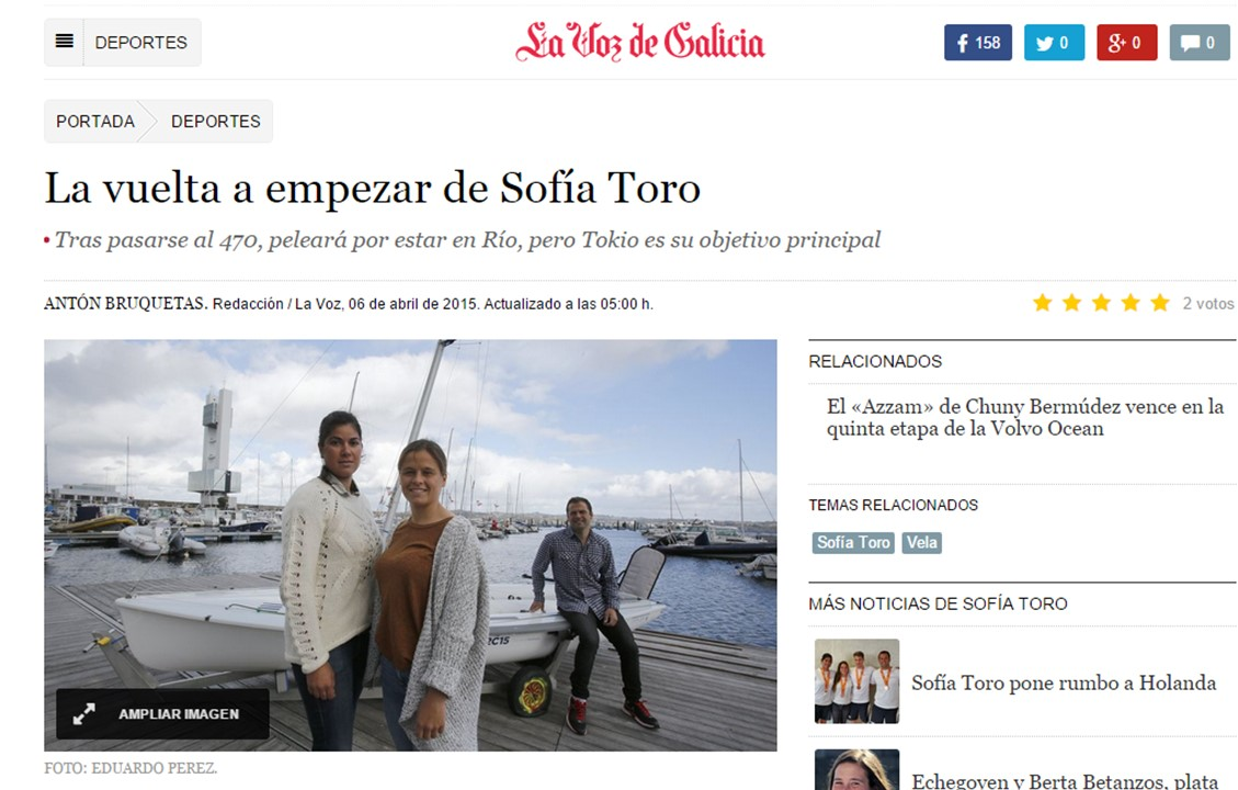 Sofía Toro Prieto-Puga