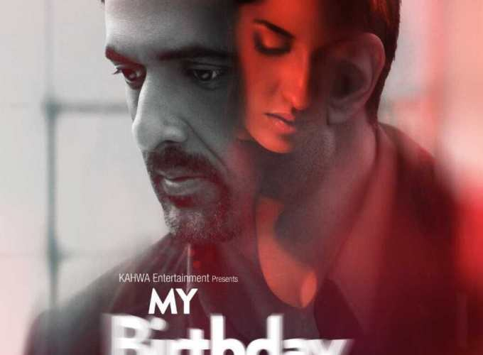 "Poster for the movie ""My Birthday Song"""
