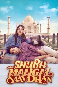 "Poster for the movie ""Shubh Mangal Saavdhan"""