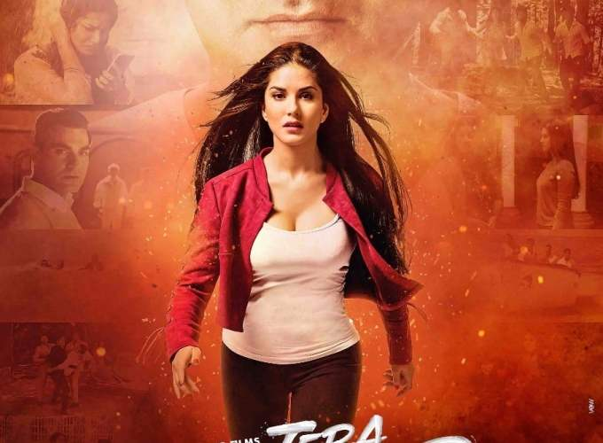 "Poster for the movie ""Tera Intezaar"""