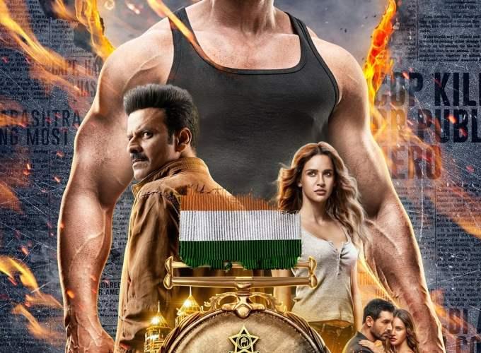 "Poster for the movie ""Satyameva Jayate"""