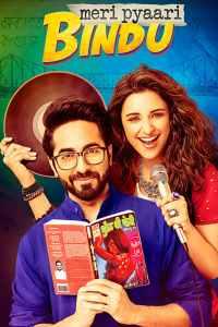 "Poster for the movie ""Meri Pyaari Bindu"""