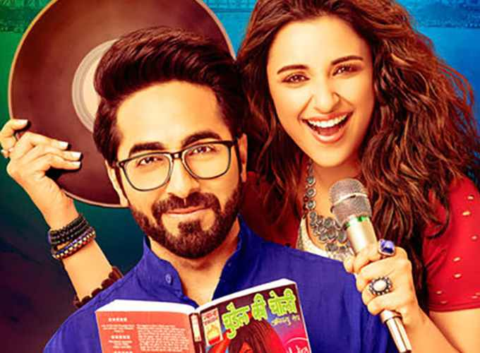 "Poster for the movie ""Meri Pyaari Bindu"""